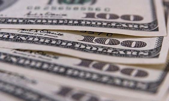 Nación emitió una nueva deuda por mil millones de dólares