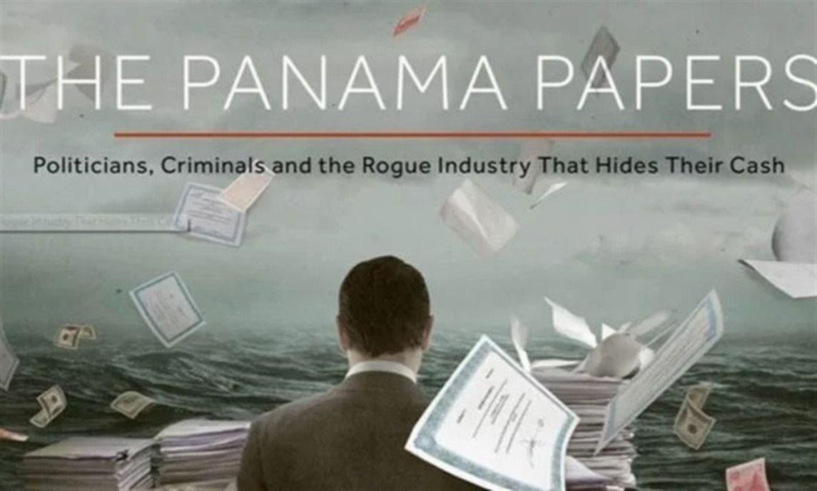 Mundo offshore: ¿al filo del reglamento  o simple delito?